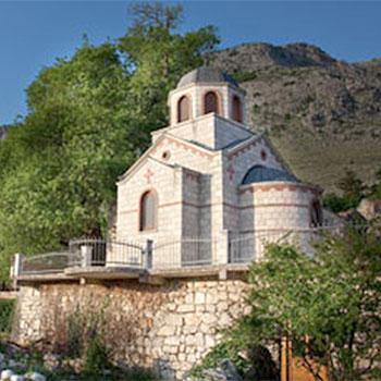 crkva-Sv-Vasilija-Tvrdoskog